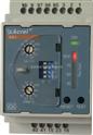 安科瑞 ASJ10-LD1A 剩余电流动作保护装置