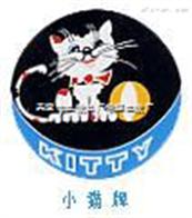 河北Z新价格BVR塑铜软电缆线【含税价】
