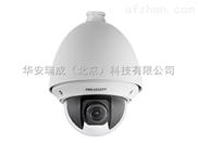 华安瑞成供应DS-2DE4182-A海康威视200万高清智能球机