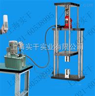 测试架江苏电动液压型拉压测试架