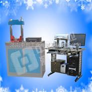 廊坊测试蜂窝陶瓷耐压性能的设备、唐山检测水泥砌块耐压强度、30T抗压抗折试验机