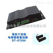 网络高清摄像机专用电梯楼层字符叠加器