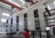 主机网带宽度1.6m 带式干燥机