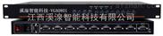 VGA矩阵切换器8进1出-江西VGA切换器8*1