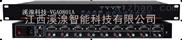 VGA矩阵8*1A-VGA切换器带音频0801A