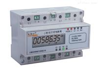安科瑞 DTSF1352 商场专用导轨式电能计量表