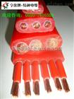 (鸿业实业)NH-YJGCFBP(ZC)22电缆-扁电缆