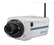 高清WIFI網絡槍型攝像機