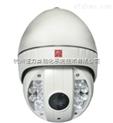 网络标清红外球型摄像机