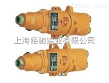 DCB-260/220矿用隔爆型插销连接器