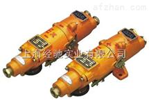QGL10-118KB,QGL10-100/220-KB矿用隔爆型插销连接器