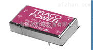 TRACO POWER電源\轉換器