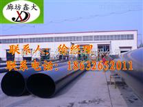 供应玻璃棉无缝蒸汽管产品详情