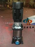 供应CDLF2-20多级泵
