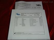 大鼠1,25二羟基维生素D3(1,25(OH)2D3/DVD/DHVD3)elisa检测试剂盒