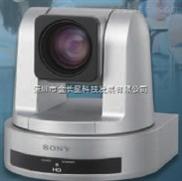 SRG-120DH通讯型彩色视频会议摄像机