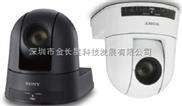 索尼SRG-300H全高清彩色视频会议摄像机