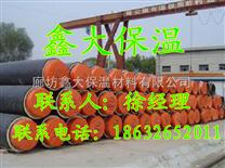 聚乙烯防腐空调保温钢管保温效果好,耐高温埋地复合夹克管道用途