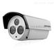 华安瑞成供应DS-2CC12A2P-IT4海康威视700线CCD摄像机