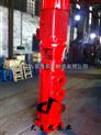 供应XBD6.0/11.1-80LG消防泵水泵