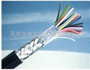 ZR-DJYPVRP计算机屏蔽电缆,ZR-DJYPVRP阻燃电缆