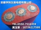 (KC-GBVV控制电缆)(三工橡胶)(咸阳)