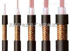 国标mkvvr8*0.5矿用控制电缆价格