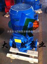 供应ISG40-100广州管道泵