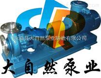 供应IS50-32-125单级单吸清水离心泵