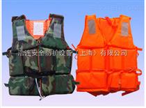HL-751迷彩救生衣