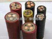 MCP采煤机橡套电缆小猫价格