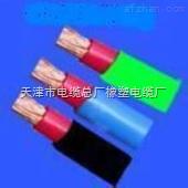 ZR-VVR电力电缆厂家直销