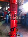 供应XBD-25LG自吸消防泵