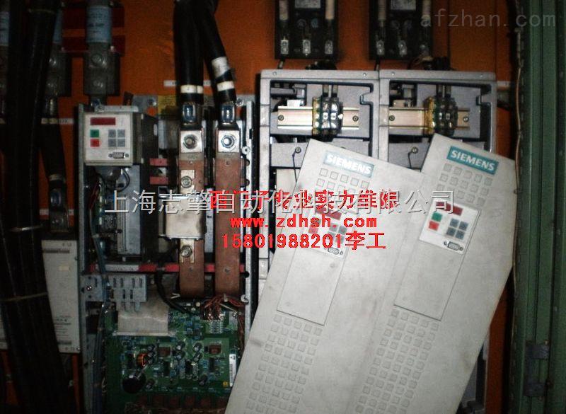 6SE7031变频器故障F011维修