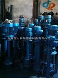 供应YW200-250-15-18.5yw系列液下式排污泵