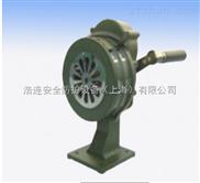 HL-5528jun绿色铝合金手摇报警器
