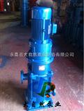 供应150DL*3DL多级泵