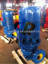 供应ISG50-200(I)微型热水管道泵