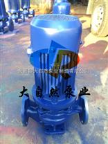 供应ISG50-200(I)A自来水管道泵