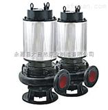 供应JYWQ50-15-15-1200-2.2自动搅匀潜水排污泵