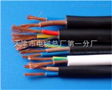 控制电缆价格/控制电缆报价