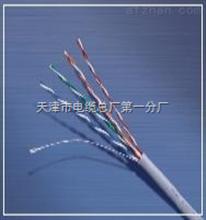 煤矿用阻燃通信电缆MHYVRP1*4*7/0.28