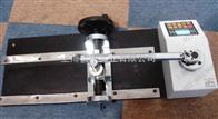 扭力扳手测试仪扭力检测仪价格