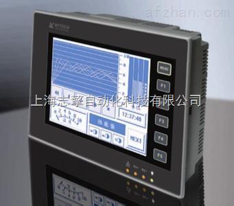 海泰克触摸屏PWS6A00T-N黑屏