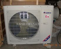 防爆空调 防爆空调直销价格,防爆空调生产厂家