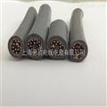 EKM71373  24c*0.2  进口替代concab IGUS 拖链电缆