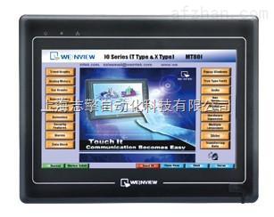 海泰克触摸屏PWS3260-TFT黑屏无显示