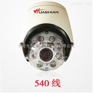 百萬高清紅外攝像機540線 智能中速球 點陣紅外攝像機