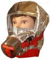 消防过滤式自救呼吸器、过滤式自救呼吸器
