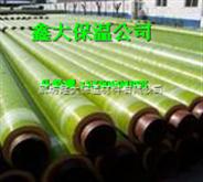 优质玻璃钢缠绕型直埋热水保温管厂家价格
